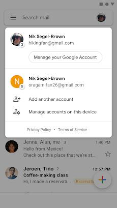 Gmailのおすすめ画像2
