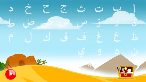 Kids Arabic Alphabet Oasis - u0648u0627u062du0629 u0627u0644u062du0631u0648u0641 1.3 screenshots 5