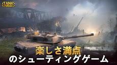 Tank Firingのおすすめ画像5