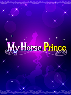 My Horse Prince Screenshot
