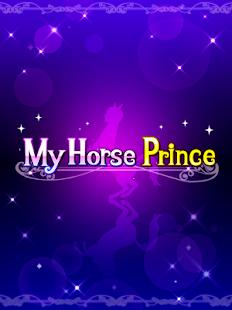 My Horse Prince
