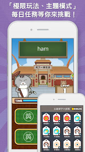 Test Super Vocabulary Pro-English, TOEIC, TOEFL Facile à apprendre