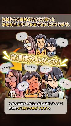 おでん屋人情物語4 〜Life Goes On〜のおすすめ画像3