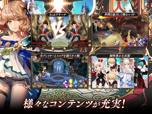 u30bbu30d6u30f3u30cau30a4u30c4(Seven Knights) goodtube screenshots 7