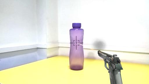 ar shoot game screenshot 3