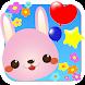 風船たっちっち~赤ちゃん幼児子供向け~(風船割りゲーム) - Androidアプリ