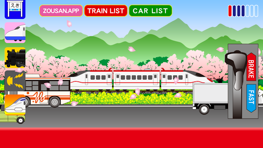 Train with master controller For Pc (Windows And Mac) Download Now 2