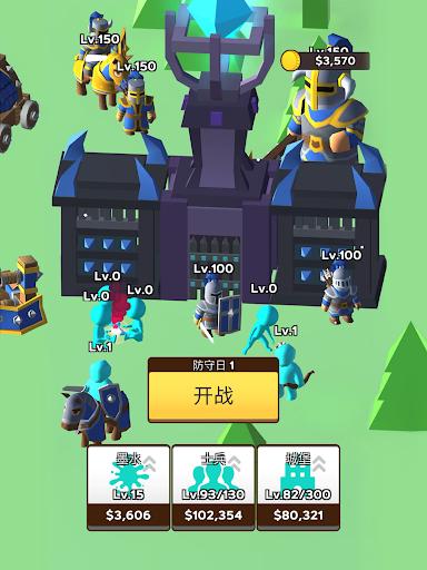 Draw Defence  screenshots 17
