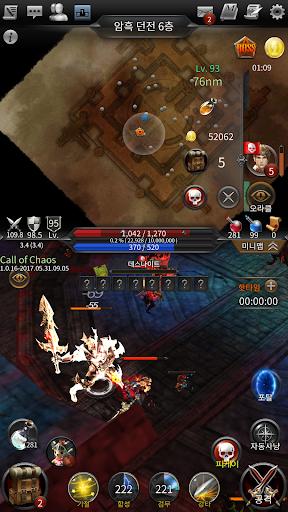 Télécharger Gratuit 콜오브카오스 : Age of PK apk mod screenshots 5