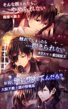 イケメン王宮◆真夜中のシンデレラ 恋愛ゲームのおすすめ画像4