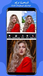 برنامج تصميم بوسترات  نشرة إعلانية Poster app عربى 5