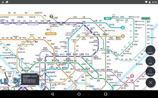 Subway Korea (Korea Subway route navigation) 6.7.2 Screenshots 14