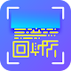 Download QR Scanner For PC Windows and Mac