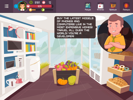 Hacker - tap smartphone tycoon, life simulator Apkfinish screenshots 8