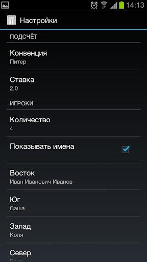 u0420u0430u0441u0447u0451u0442 u043fu0443u043bu0438 1.9 screenshots 1