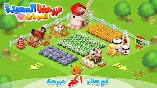 Download Family Farm Seaside for mobile 1