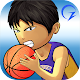Street Basketball Association für PC Windows