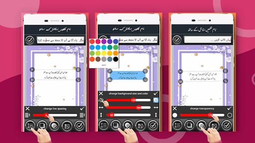Urdu Stylish Name Maker-Urdu Name Art-Text Editor 1.2.3 Screenshots 9