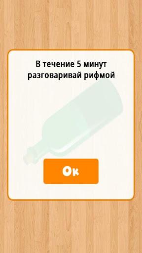 u0411u0443u0442u044bu043bu043eu0447u043au0430 18+ 1.2.3 screenshots 1