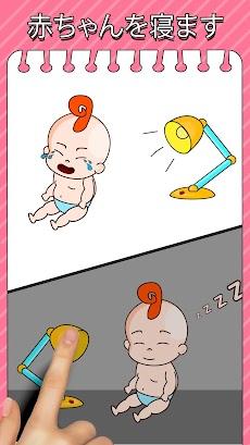 Trick Me: 論理的な頭の体操のおすすめ画像2