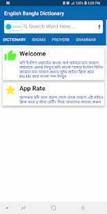 English To Bangla Dictionary Lite