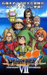 Dragon Quest VII Eng Patched APK 1