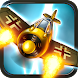 Aces of the Luftwaffe Premium - Androidアプリ