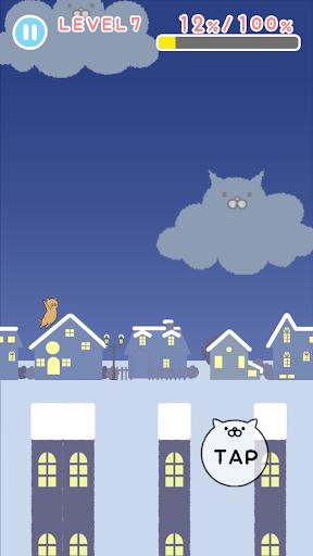 cat run screenshot 3