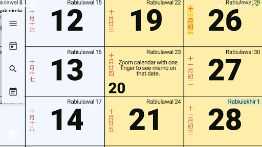 Monthly Calendar & Holiday 1.2.0 Screenshots 2