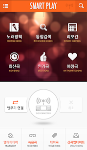 TJ노래방(가정용)  Apps on For Pc – Latest Version For Windows- Free Download 1
