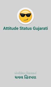 Attitude Status Gujarati 1