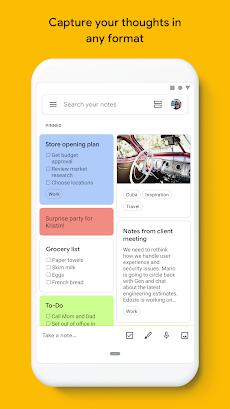 Google Keep - メモとリストのおすすめ画像1