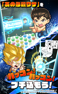 ジャンプチ ヒーローズ 1700万DL Mod Apk (Weak Enemy) Download 10