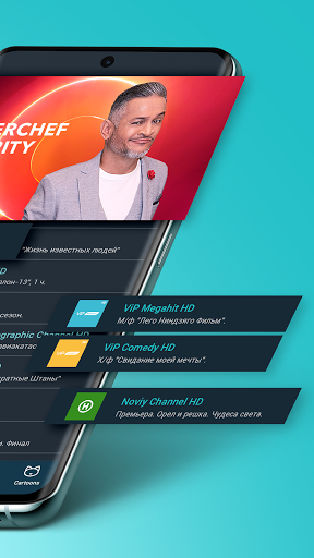 SWEET.TV. 260+ TV channels and TOP movies apktram screenshots 20