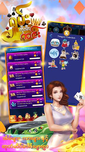 Shan Koe Mee King 1.1.9 Screenshots 3