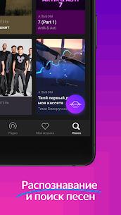 Yandex Music v2021.03.3 3742 Mod APK 2