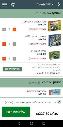 Play market 3.0.1 Screenshots 2