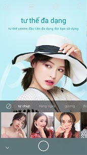 Ulike – Define your selfie in trendy style 2