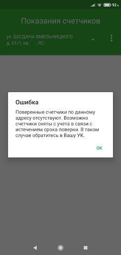 u0414u043eu043cu043eu0432u043eu0434  screenshots 5