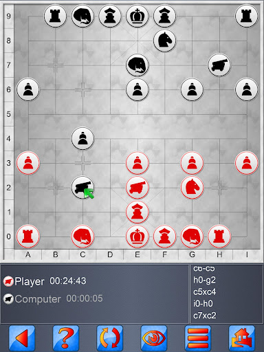 Chinese Chess V+, solo and multiplayer Xiangqi 5.25.68 screenshots 21