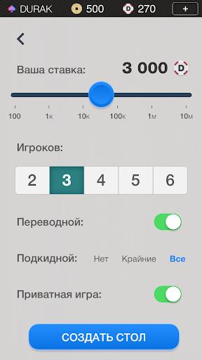 Durak Championship modavailable screenshots 7