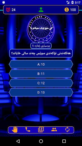 u06a9u06ce u0645u0644u06ccu06c6u0646u06ceu06a9 u062fu06d5u0628u0627u062au06d5u0648u06d5u061f game kurdish  Screenshots 4