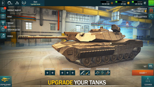 Tank Force: Free Games About Tanki Online PvP Apkfinish screenshots 7