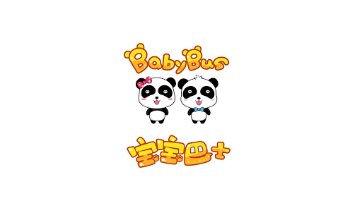 Baby Panda Gets Organized 8.52.00.00 screenshots 6