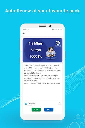 Myanmar Net App  Paidproapk.com 3