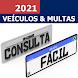 Consulta Placa Fácil - 自動車アプリ