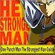 ワンパンチマン最強の男のためのガイド