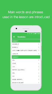 Learn Japanese: Lesson, News, Videos Screenshot