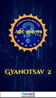 Gyanotsav Quiz