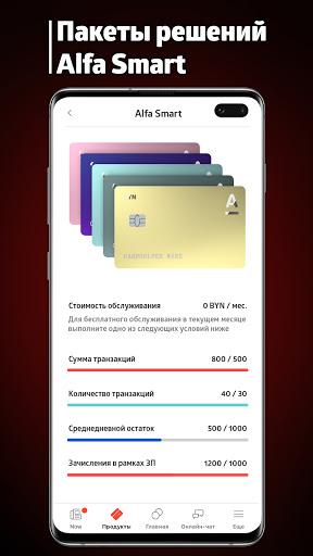 InSync.by  screenshots 1